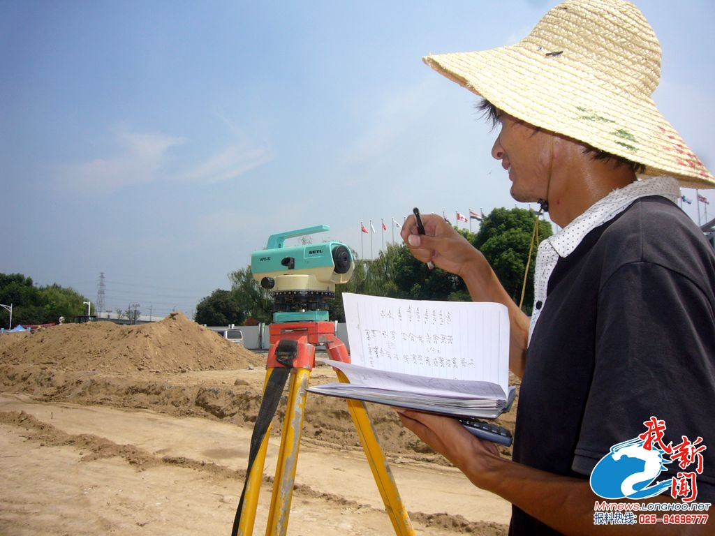 广州市公路勘察设计有限公司